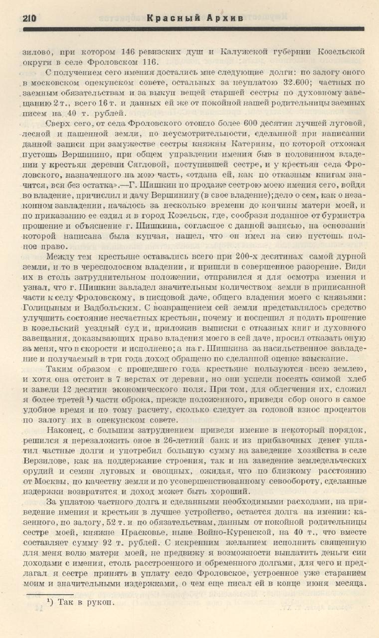https://img-fotki.yandex.ru/get/195771/199368979.3d/0_1f0741_f7044734_XXXL.png