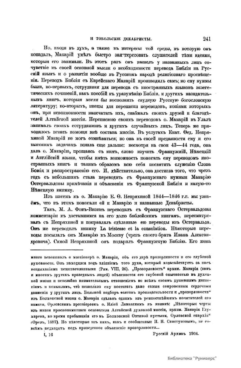 https://img-fotki.yandex.ru/get/195771/199368979.45/0_1f4552_d65dbca6_XXXL.png