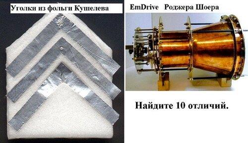 https://img-fotki.yandex.ru/get/195771/223316543.53/0_1ec38b_bf9687ef_L.jpg
