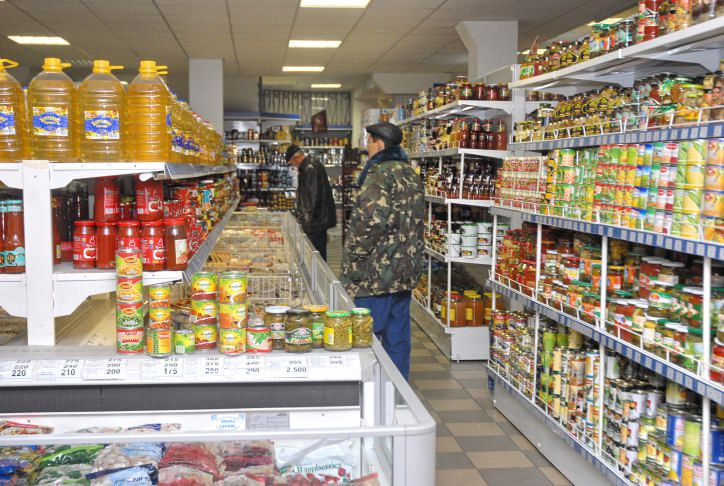 Инфляция в минувшем 2016-ом в Российской Федерации составила 5,4% — Росстат