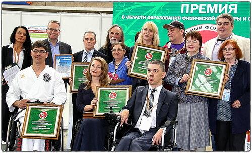 Премия Благотворительного Фонда «Планета Добра»