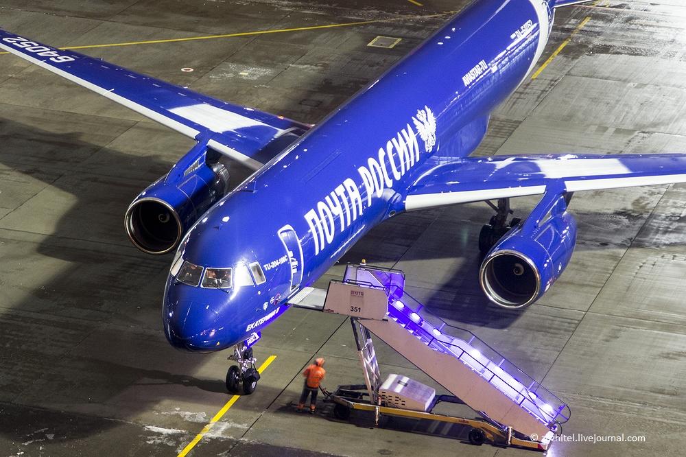 Самолёты «Почты России»