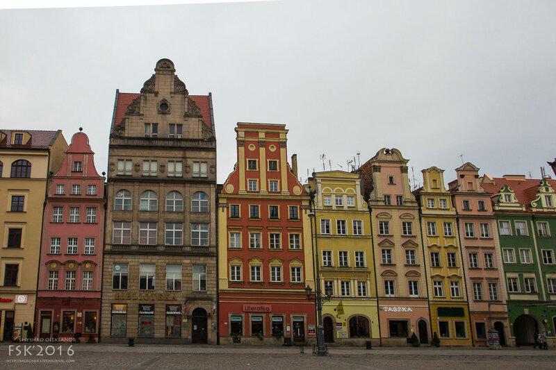 wroclaw-39.jpg