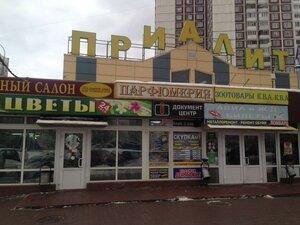 инстаграм комиссионный магазин москва