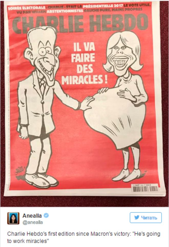 Напомним, 7 мая во Франции прошел второй тур выборов. Президентом страны был избран Эммануэль Макрон