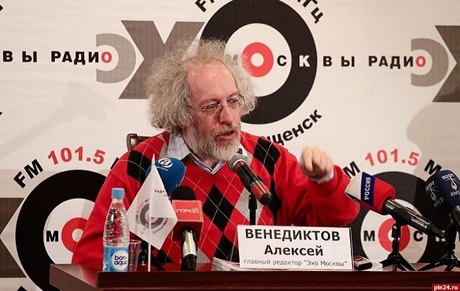 В РФ нет действующих устройств ответственности зафальсификацию выборов— руководитель ЦИК