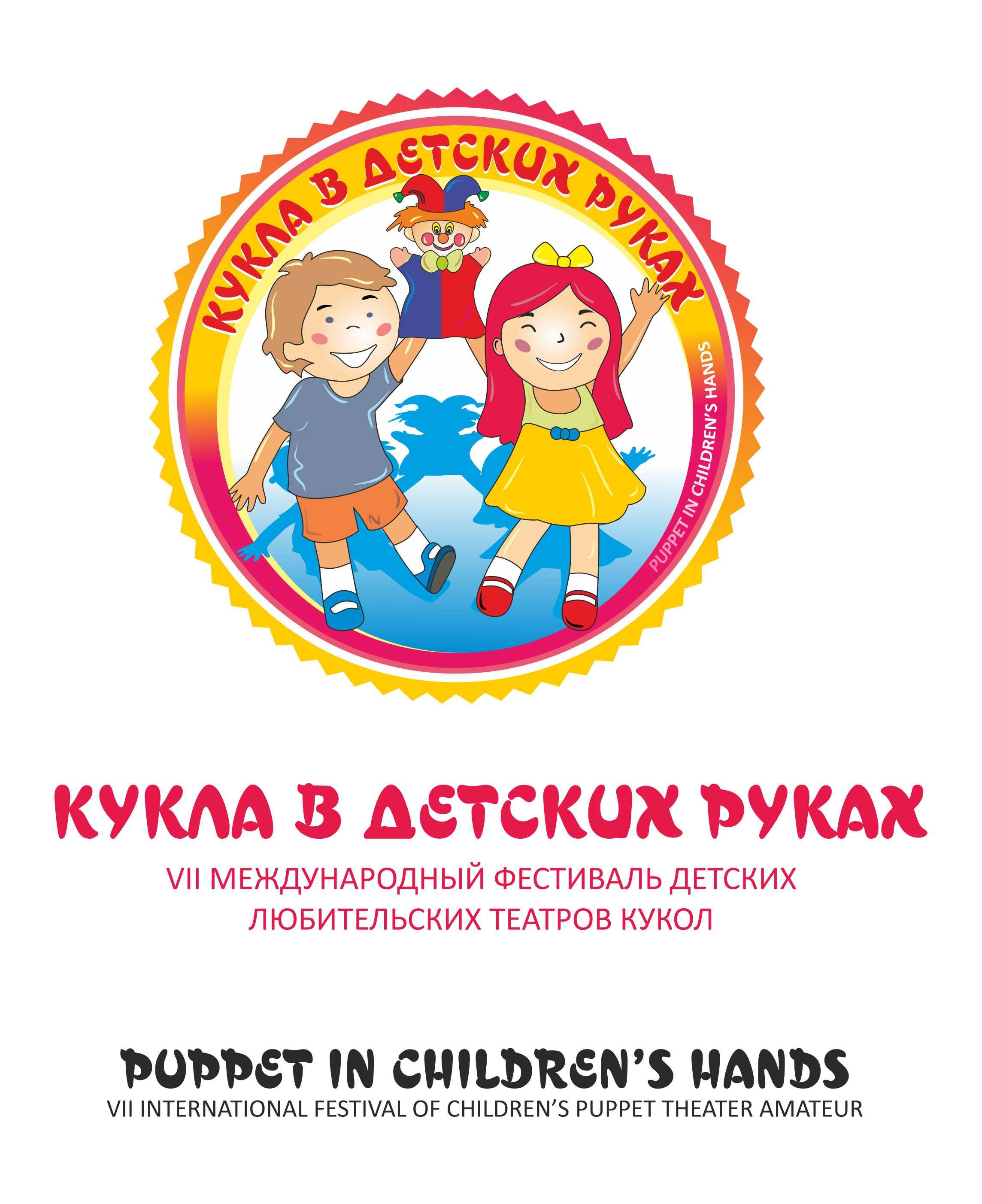 Владимир Машков посетит международный фестиваль «Кукла вдетских руках» вНовокузнецке