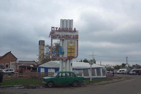 Около КПВВ «Станица Луганская» из-за ночных обстрелов боевиков ранен пограничник