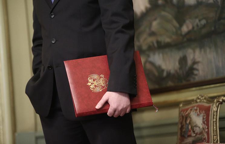 ВГТРК иТАСС попали в список ФГУПов, важных для безопасности государства