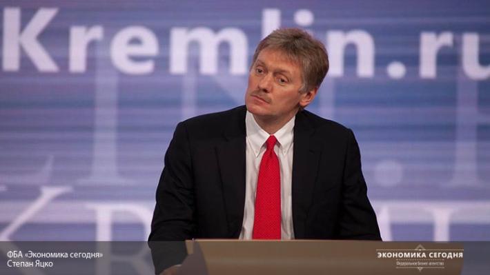 ВКремле отказались отминских договоров