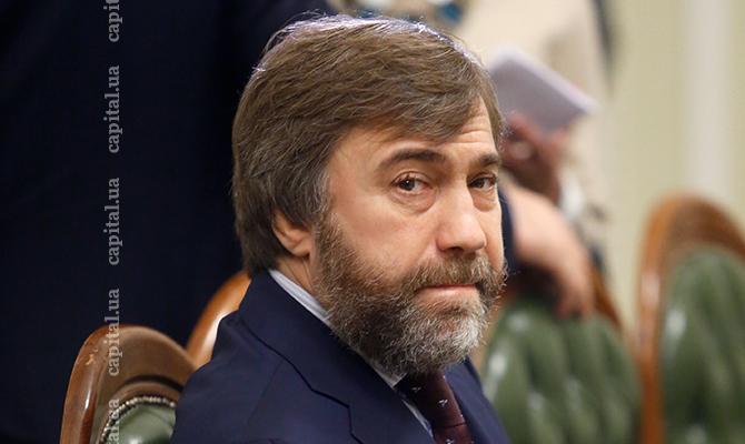 Луценко анонсировал новое подозрение пооппозиционному депутату Новинскому