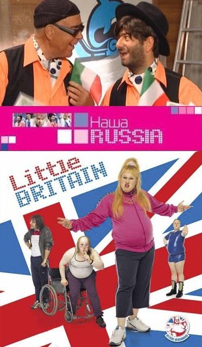 Наша Russia — Маленькая Британия.
