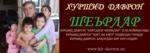 Ashampoo_Snap_2017.01.18_13h36m40s_003_.png