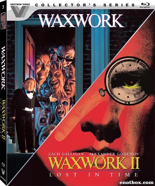 Музей восковых фигур2 / Waxwork II: Lost in Time (1991/BDRip/HDRip)