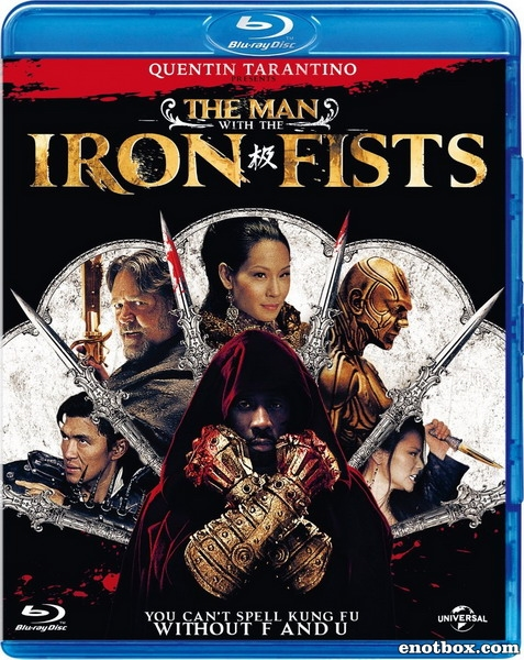 Железный кулак / The Man with the Iron Fists [Theatrical] (2012/BDRip/HDRip)