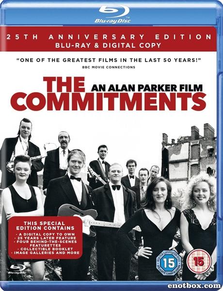 Обязательства / Группа Коммитментс / The Commitments (1991/BDRip/HDRip)