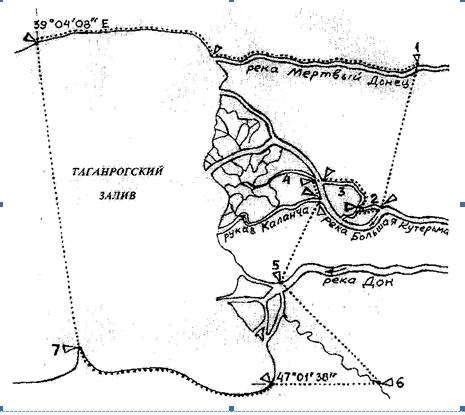 схема реки дон для 1 класса