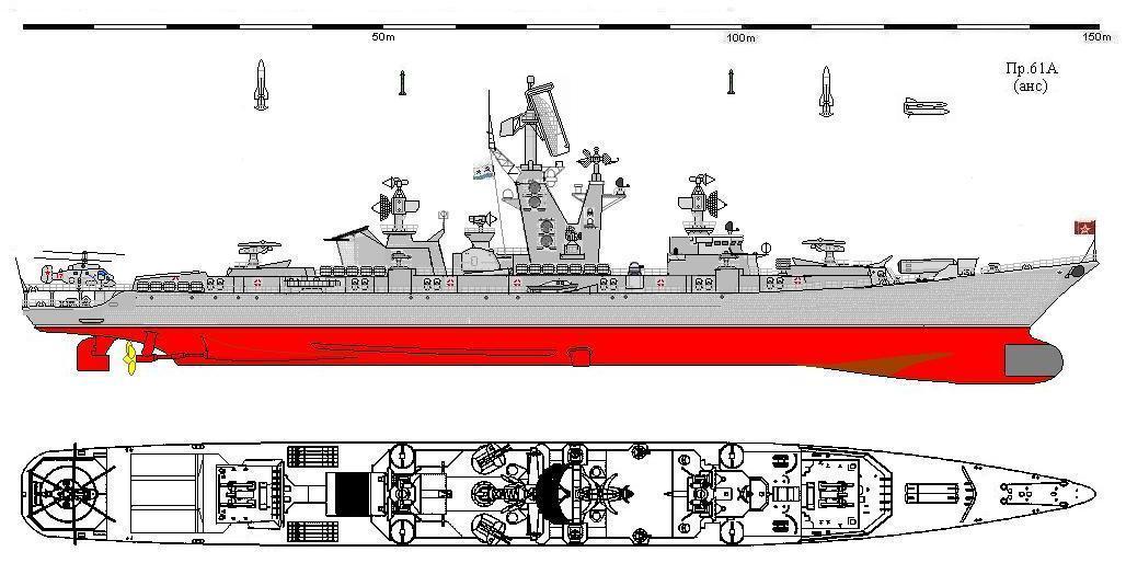 пр.61А.JPG