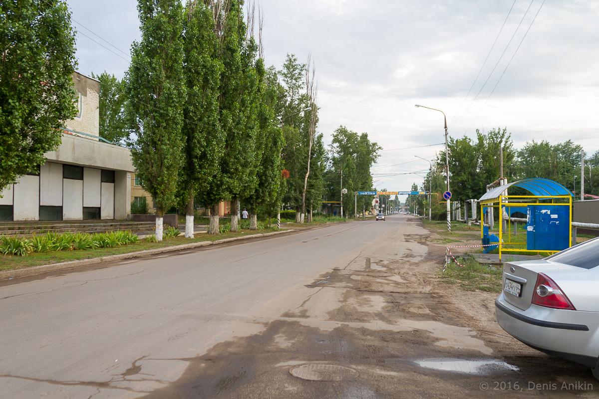 Калининск фото 10