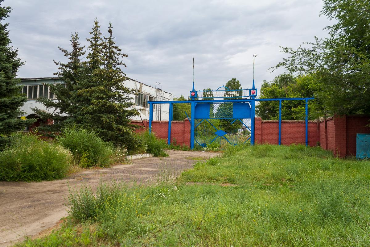 Калининск фото 24