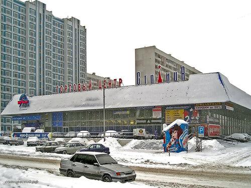 Магазин Столица на Солнцевском проспекте 2005 год #солнцево