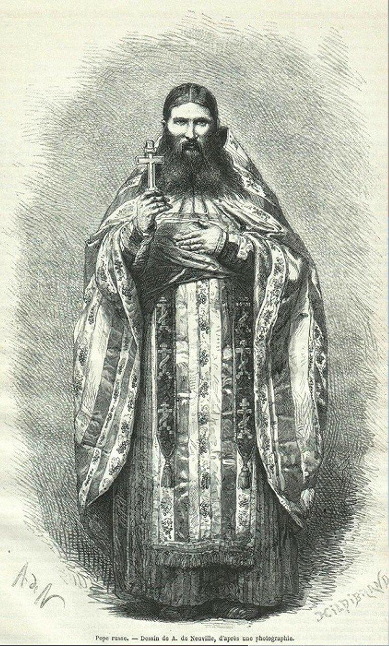 25. Русский священник. Служитель религиозного культа.jpg