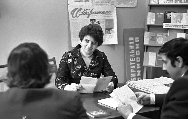 1985 год. Советская женщина (из моего архива ) Николай Бродяной 004.jpg