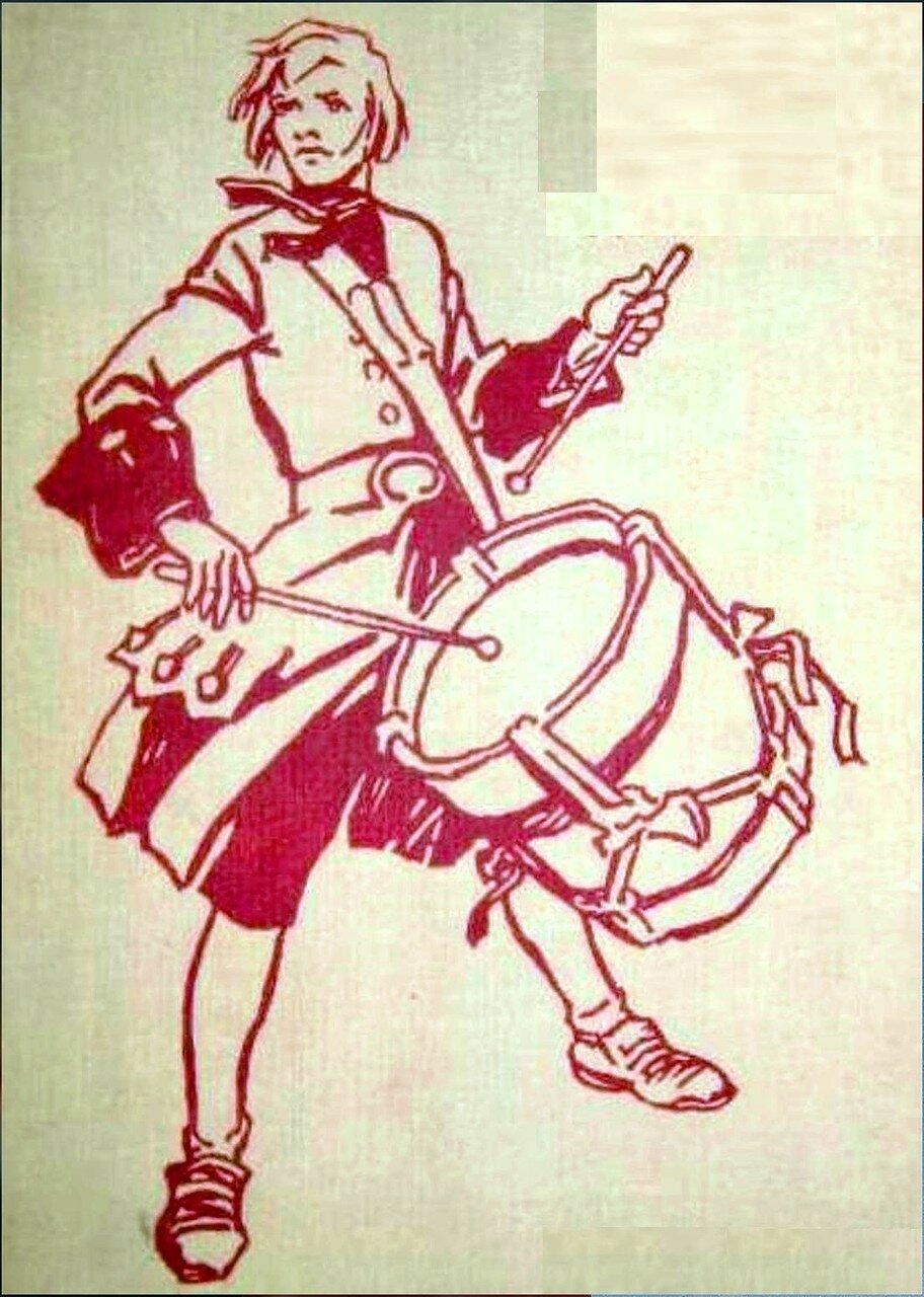 Иллюстрация Л. Я. Рубинштейна к роману Ю. Германа Россия молодая (1).jpg
