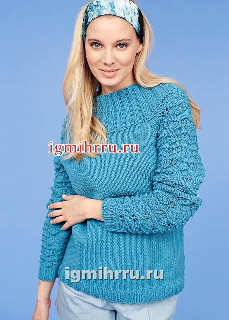 Бирюзовый пуловер с ажурными рукавами и воротником-кокеткой. Вязание спицами