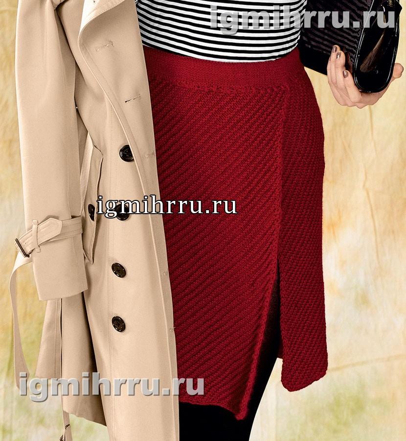 Юбка винно-красного цвета с запáхом. Вязание спицами