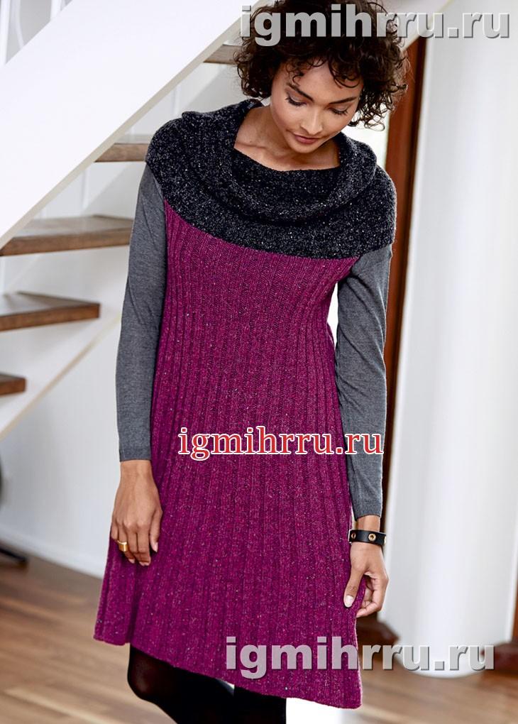 Шерстяное платье с воротником-трансформером. Вязание спицами