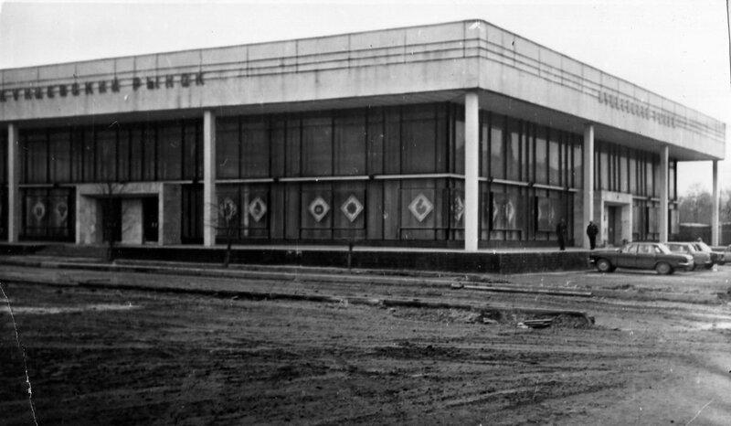 498461 Кунцевский рынок П.Л. Черкасов 1980-е.jpg