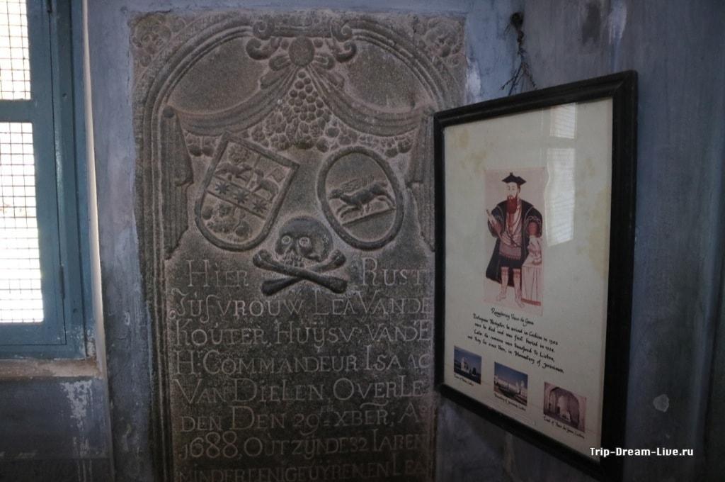 Могила Васко да Гама в церкви Святого Франциска в Кочи