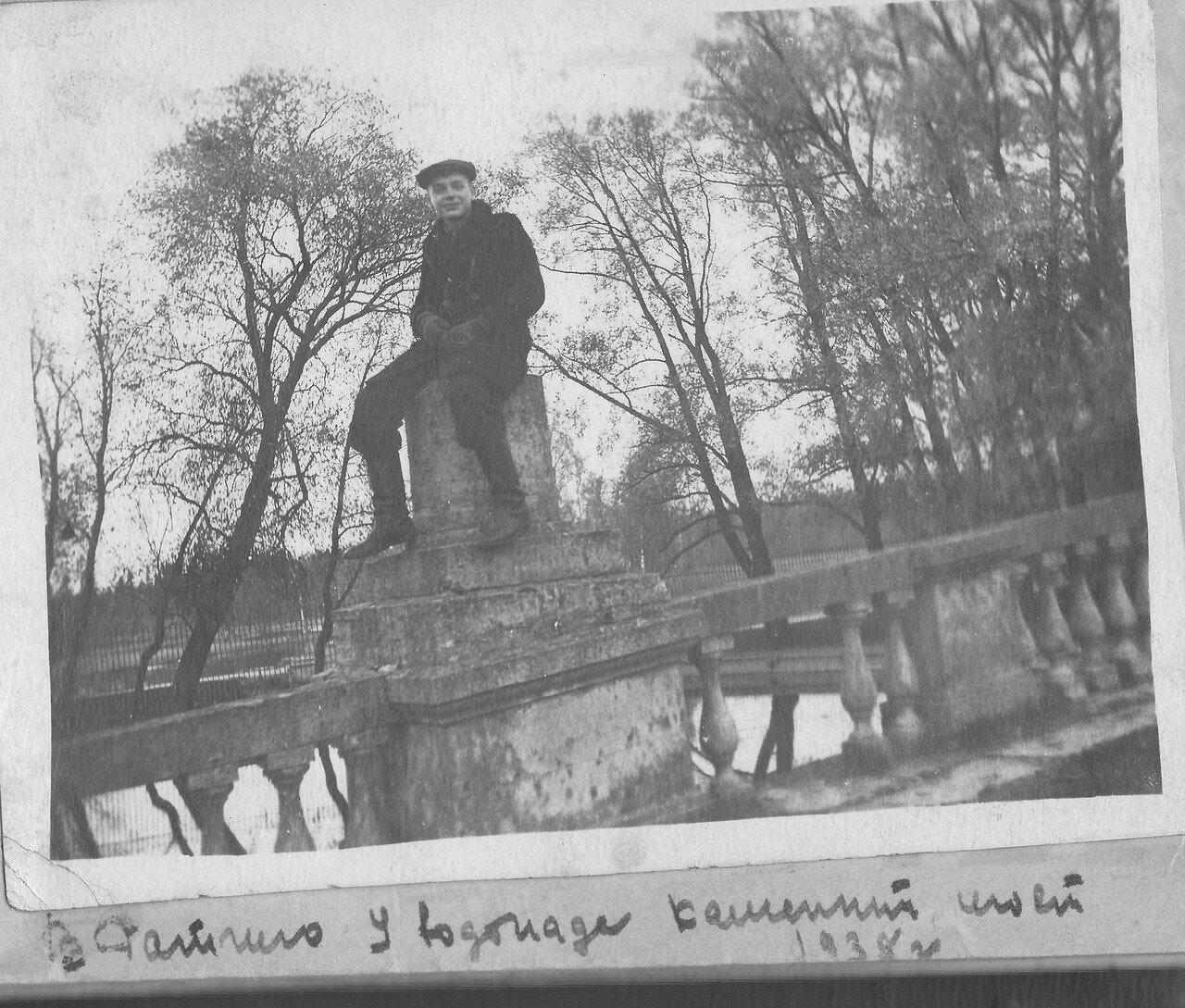 1938. Каменный мост