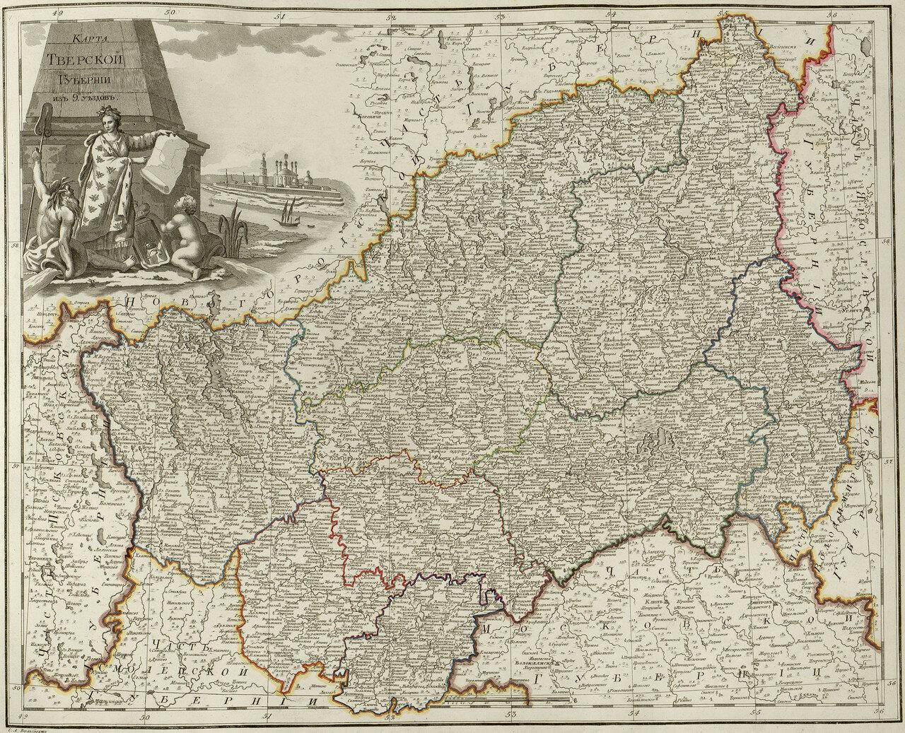 14. Карта Тверской губернии