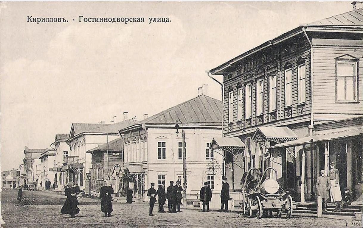 Гостинодворская улица