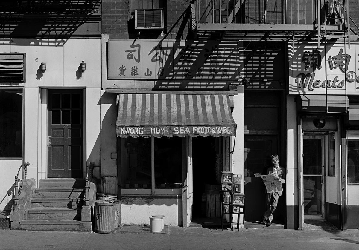 1981. Витрины магазинов на Кэтрин-стрит