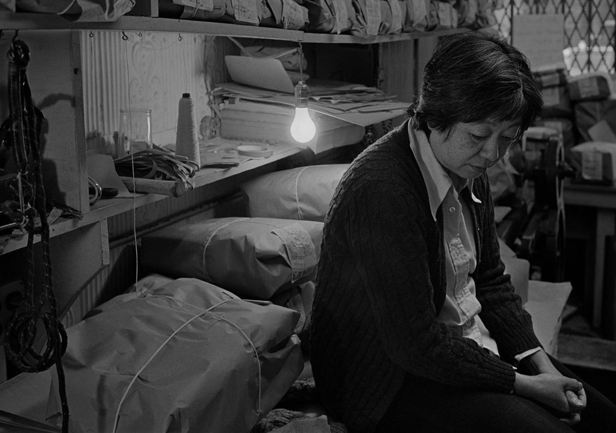 1982. Большая Высокая Чен, Прачечная Сэма Ва, Бронкс