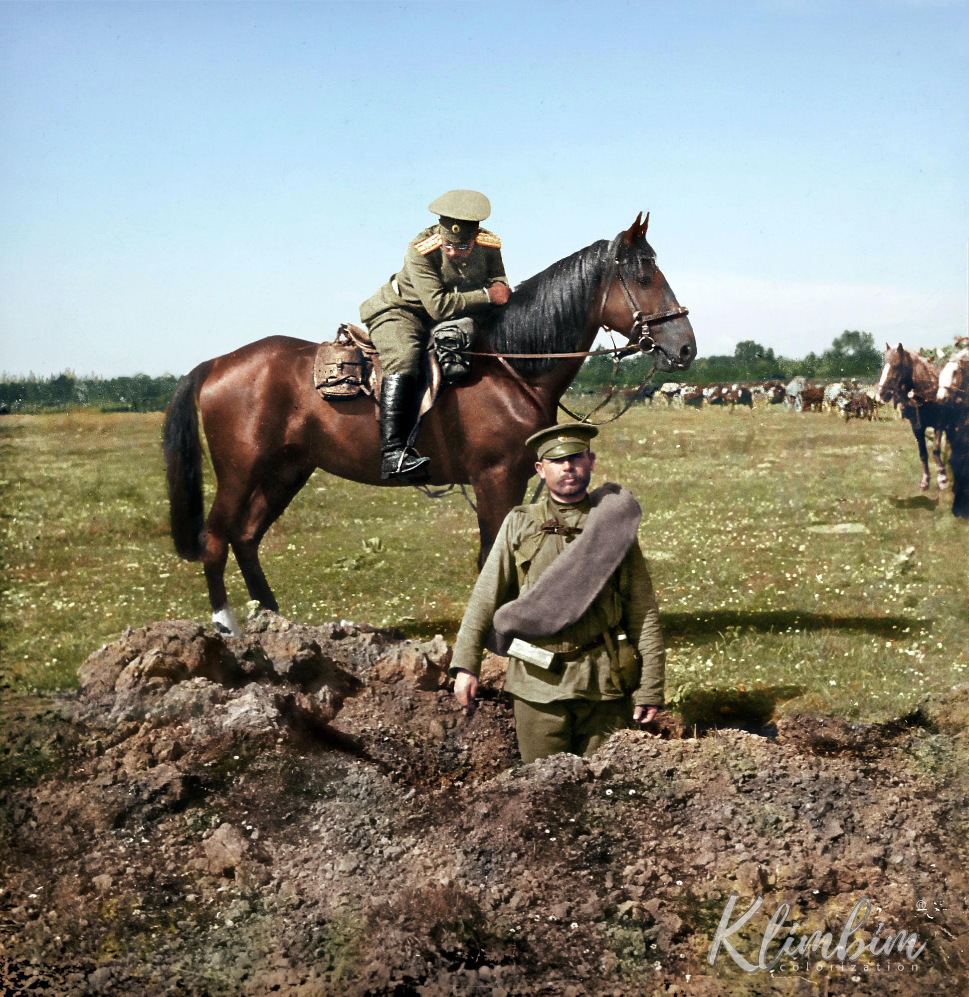 Воронка от снаряда. 1914