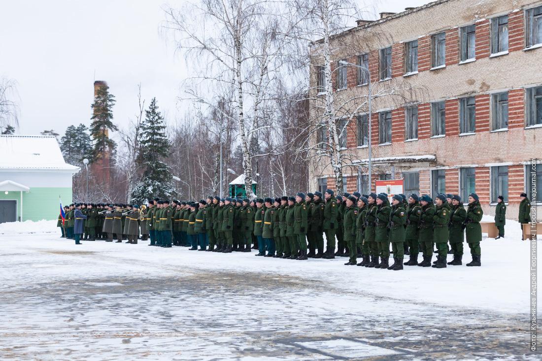 в/ч 48905 Егорьевск-6