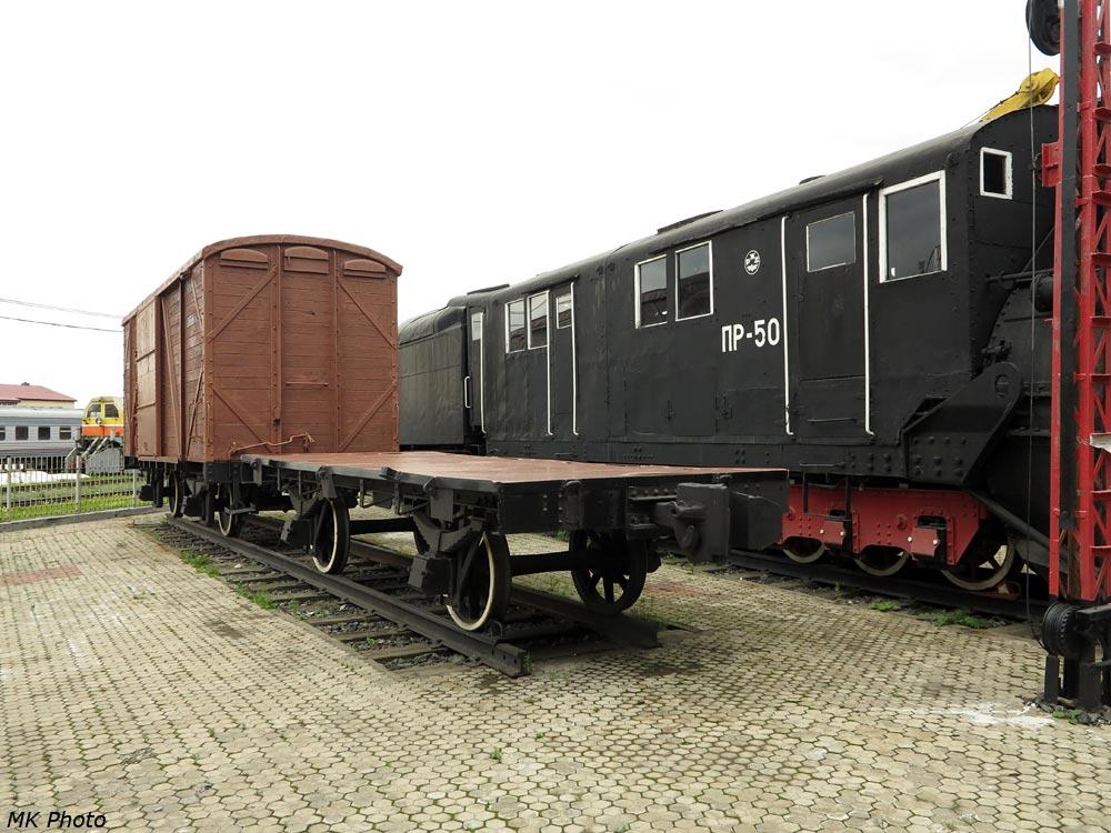 Двухосные крытый вагон и платформа