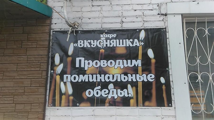 Подборка интересных и веселых картинок 07.01.17