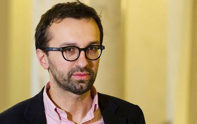 Лещенко прибыл в Генпрокуратуру на допрос о покупке квартиры