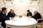 Встреча с Киссинджером 29.09.13.png
