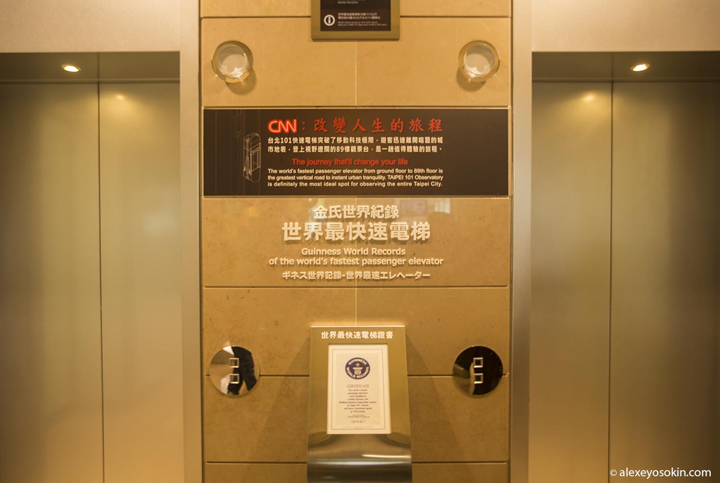 необычный лифт