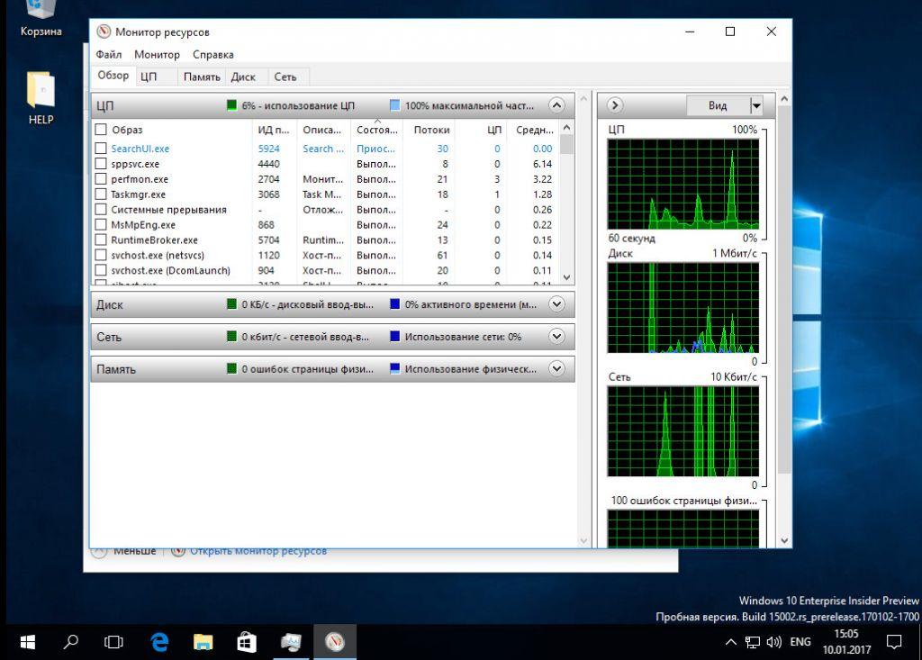 Свежая Windows 7 максимальная x64 и ключи активации