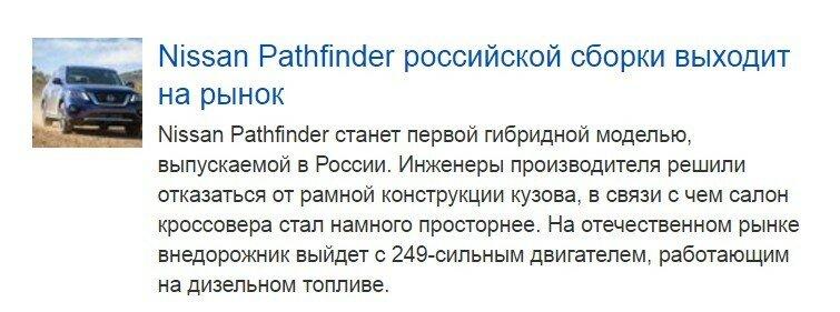 Yandex news today in shock