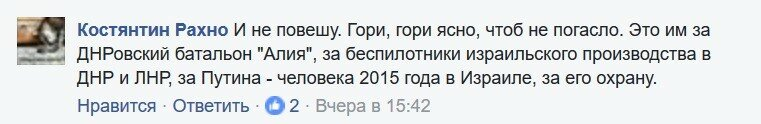 Рахно_алия.jpg
