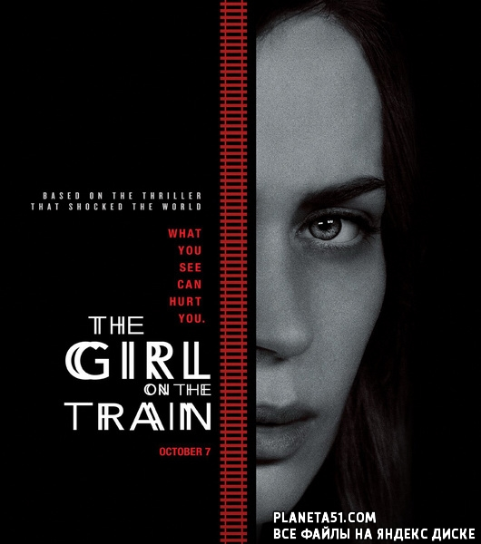 Девушка в поезде / The Girl on the Train (2016/WEB-DL/WEB-DLRip)