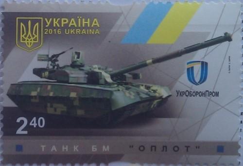 2016 танк 2.40